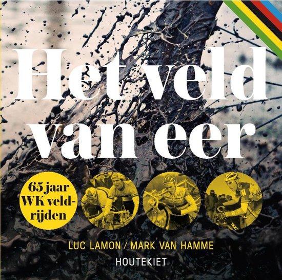 Het veld van eer - Luc Lamon